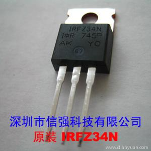 LM7805电源电路设计原理图图片
