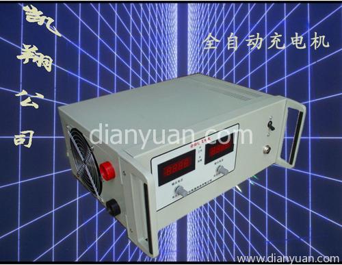开关电源控制芯片采用进口军用级ic,充电机的原理设计优化合理,生产