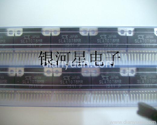 sla7078 阿里巴巴 szyhxing的博客 blog; c主控板 a3967步进电机驱动2