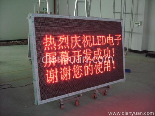 上海山东河南等地led显示屏,需要求购上海山东河南等地led显示屏上图片