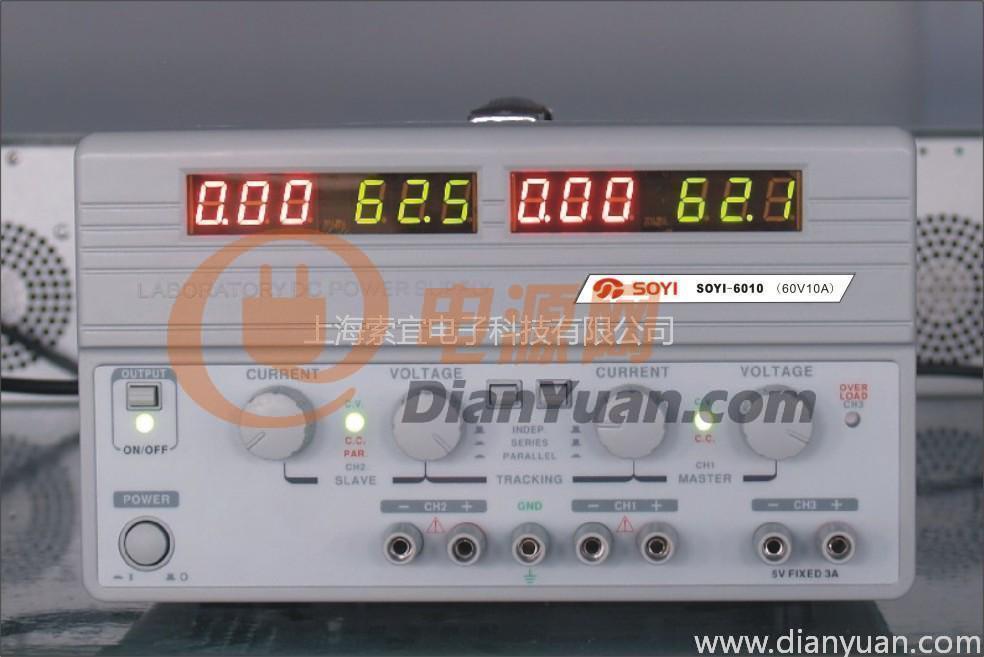 SOYI系列线性直流电源是一种电压、电流连续可调。稳压与稳流自动转换的高精度直流稳压稳流电源,在稳流状态时,可设定稳流工作点,稳流时输出的电流能在额定范围内连续可调。 输出电压从0 伏起调,输出电压在额定范围内任意调节。 该直流电源结构简单,维修方便。采用进口富士模块稳压,精度极高。 电源输出纹波系数良好,低噪声,体积小,款式新颖。 该直流电源可广泛应用于工业生产,大专院校实验室、研究所、邮电通讯和自动化设备上使用。其中双路输出直流电源可以串联或并联或设置自动跟踪使用.两路串联时输出电压是标称电压的2倍,