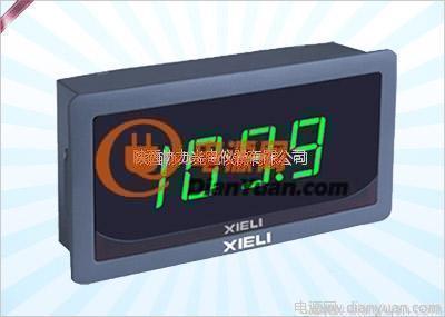 数字电流表 xl5135a_厂家