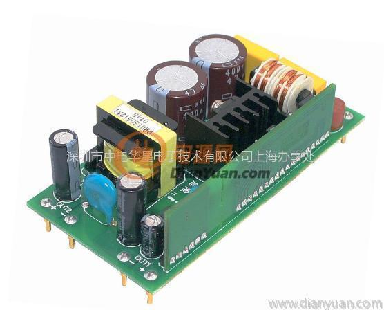 仪表专用超宽输入电压范围开关电源  型号: pmd15-0512a 品牌: cestar