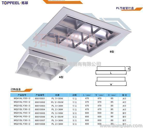 实用;灯座及接线端子均采用阻燃pc材料