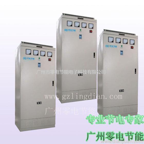 照明智能控制系统(路灯节电器),注塑机智能节能系统,电机智能节能系统