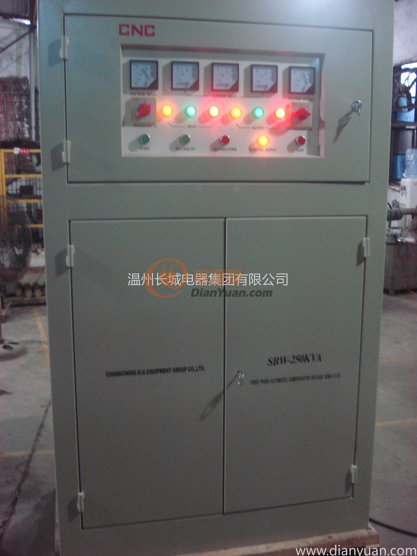 电源网首页 产品库 温州长城电器集团有限公司 供应大功率稳压器