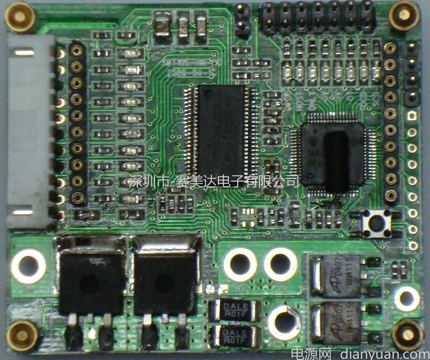 动力锂电池保护板,需要求购动力锂电池保护板上深圳