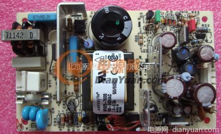 开关电源 电源适配器三极管13003