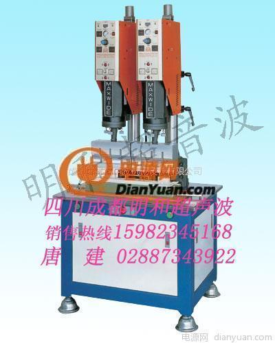 超声波塑料焊接机,振动摩擦焊接机,旋熔焊接机,热板焊接机,塑料点焊机
