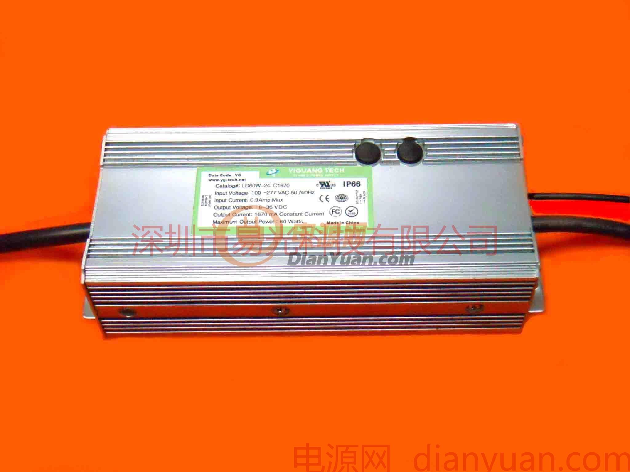 90w电位器调光led路灯电源