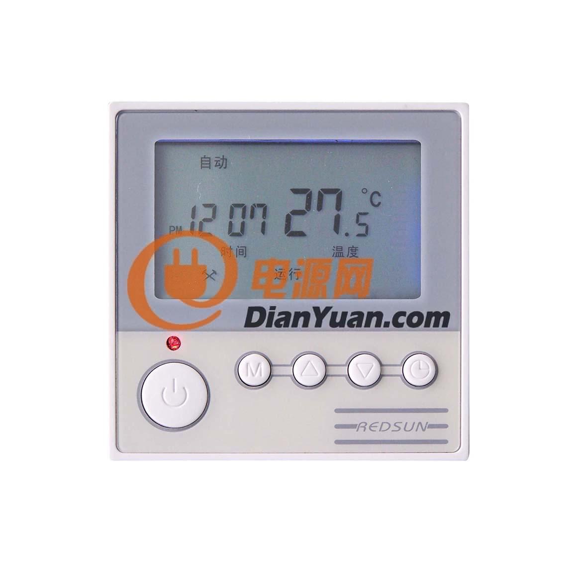电地暖电采暖大功率智能液晶温控器