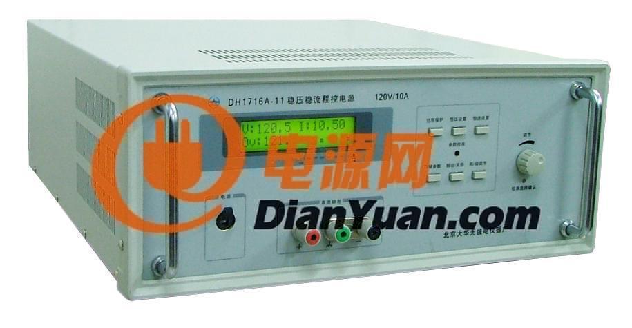 供应北京大华电源dh1716系列产品