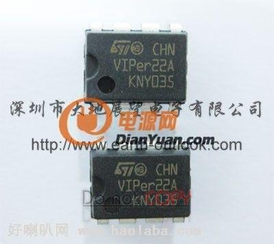 viper12a电源稳压电路