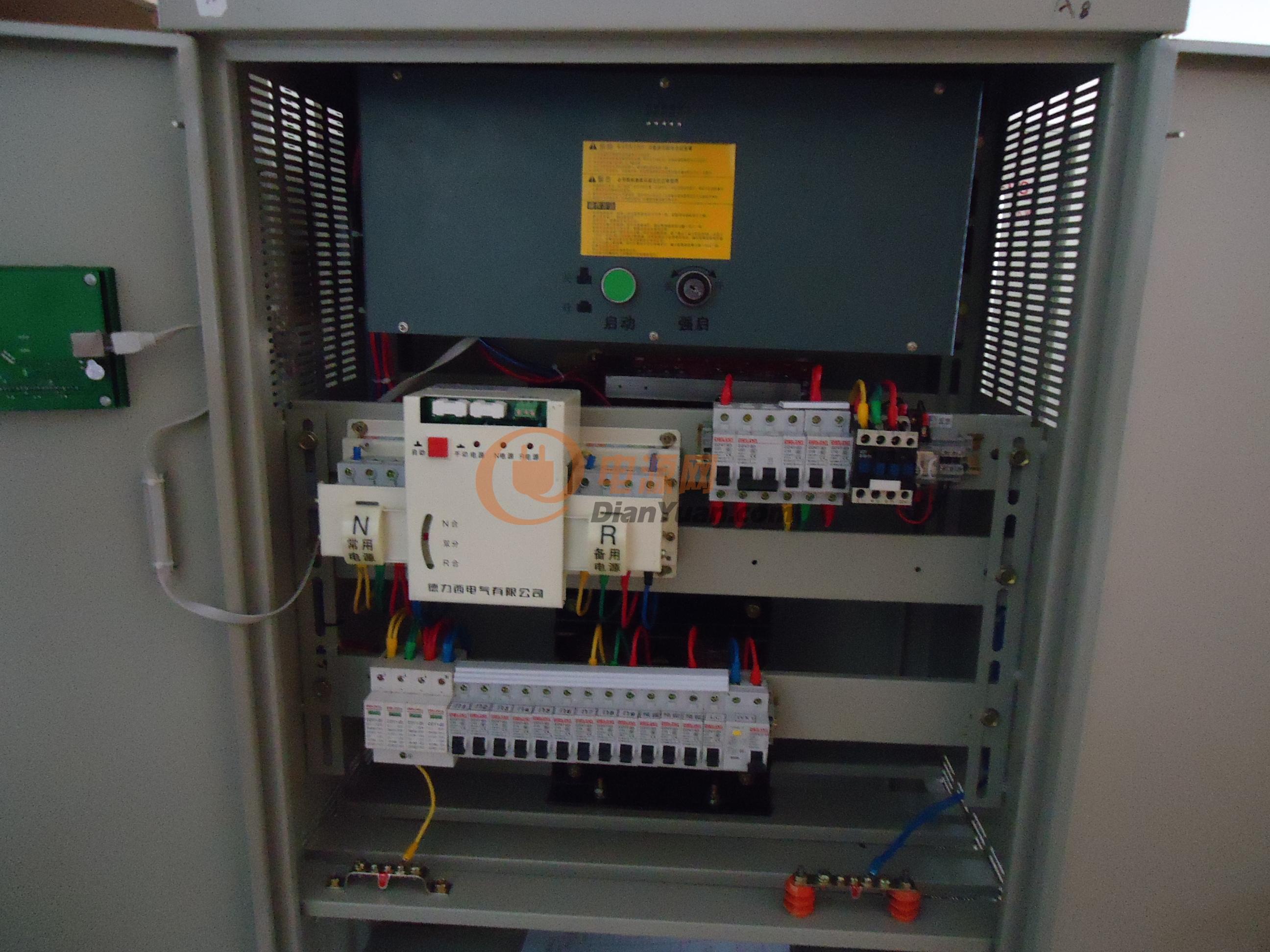 单相照明智能型 eps 应急 电源