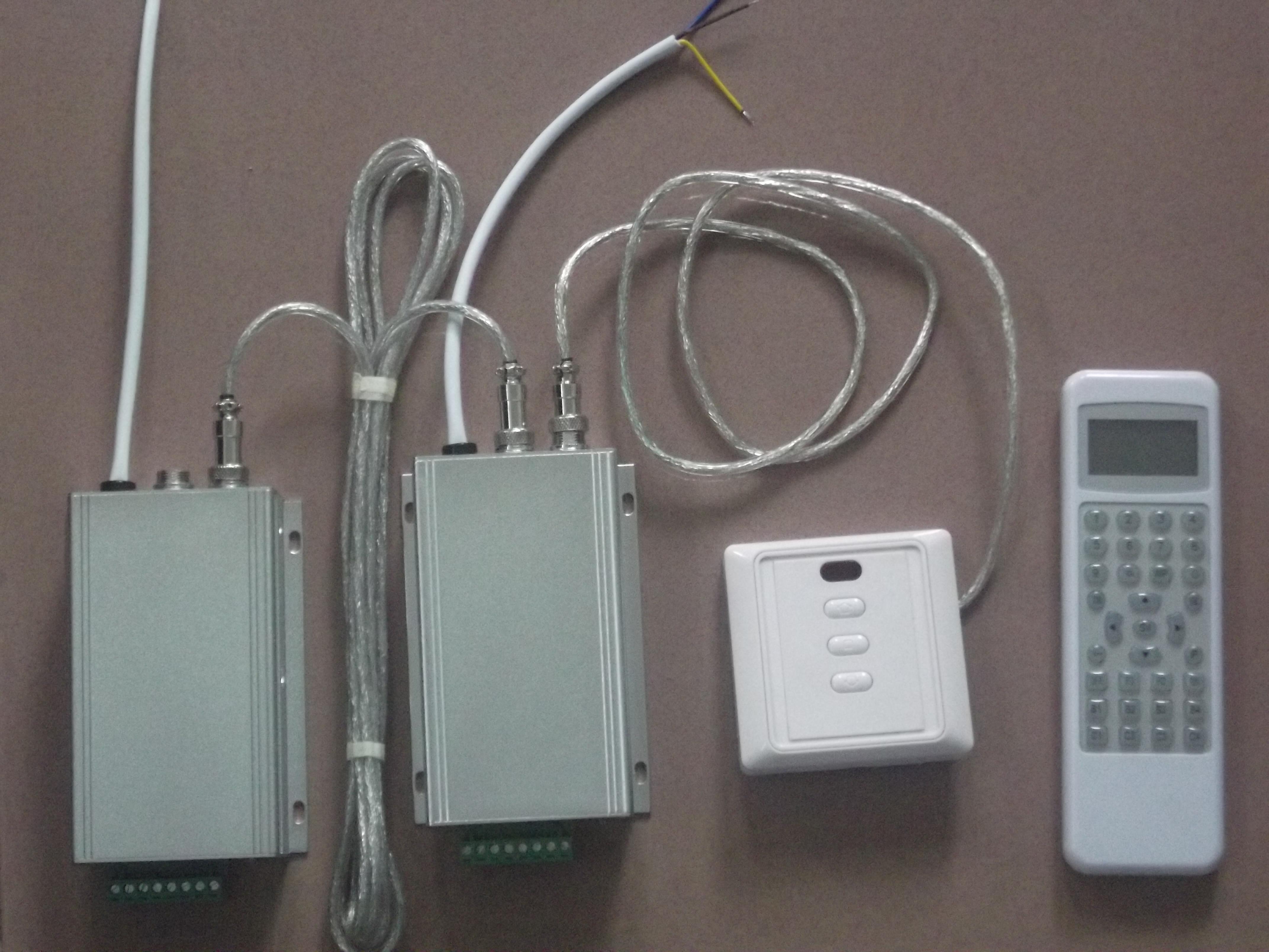 led面板灯遥控调光电源