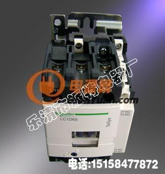 施耐德lc1-d65 新型交流接触器