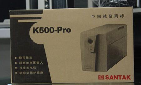 供应山特 k500-pro 后备式电源