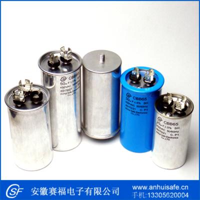 供应空调压缩机洗衣机维修电容器