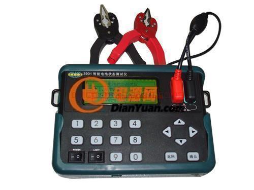 供应智能电池内阻测试仪