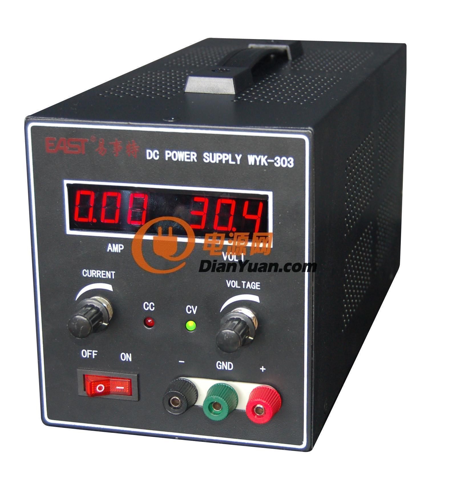 供应易事特wyk-303直流稳压电源