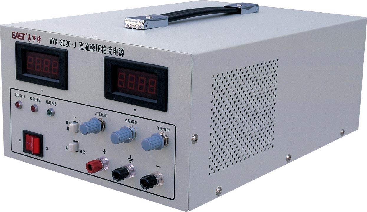 直流稳压电源 直流稳压电源电路图 直流稳压电源原理图图片