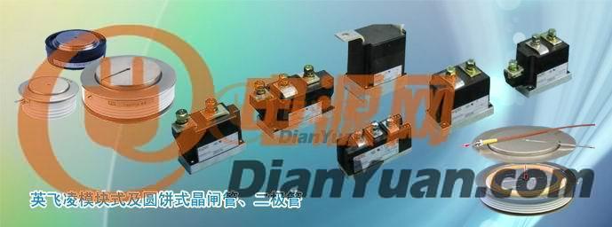 pim ,可控硅,晶闸管,整流桥,驱动板 触发板 通讯板 控制板,电容,风扇