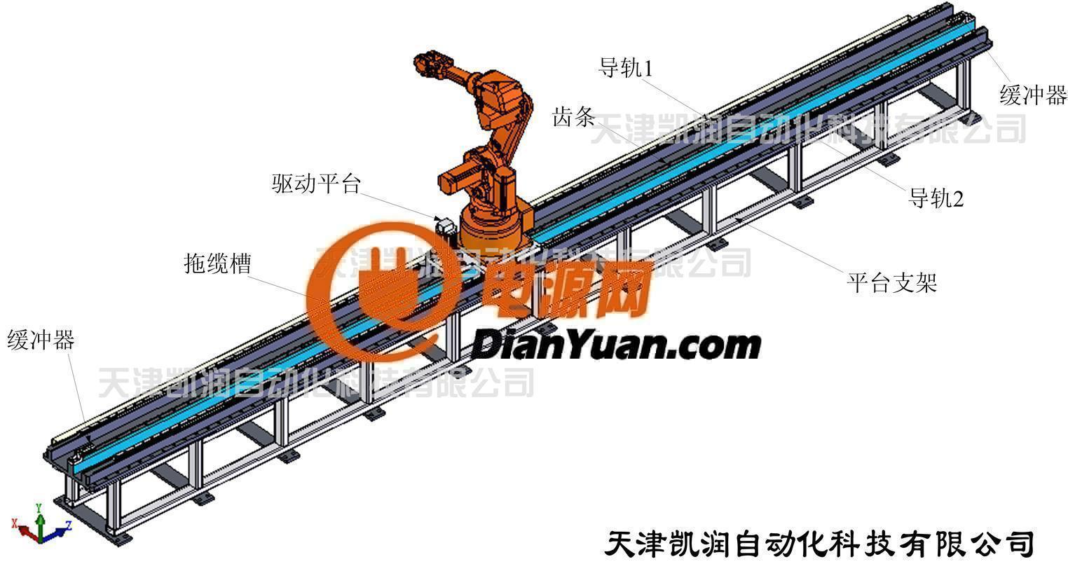 供应夹具工装 工业机器人行走平台