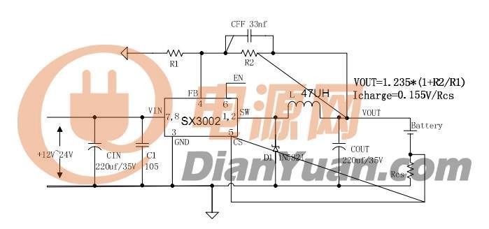 供应3a恒压恒流芯片 大电流恒压恒流电源芯片 大功率充电ic
