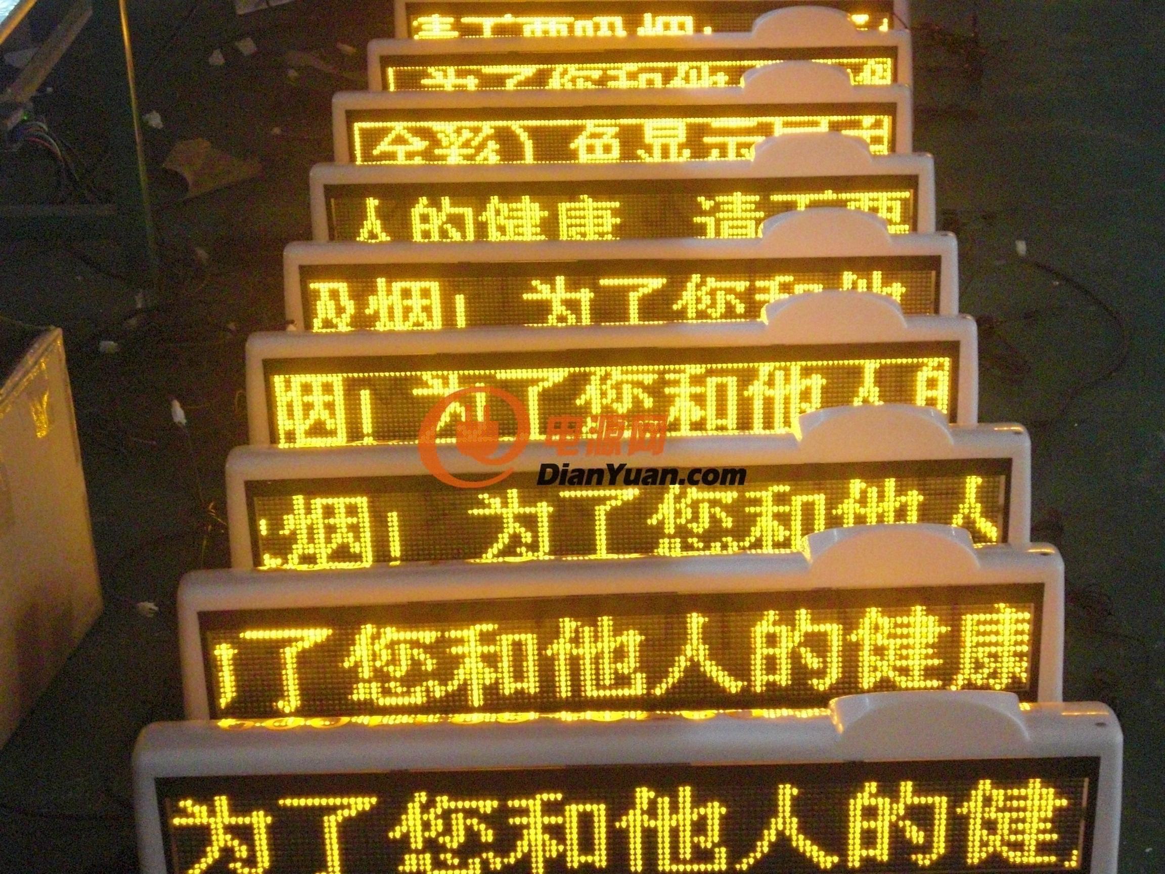 重庆长寿区出租车顶灯广告_【上海出租车顶灯的士广告顶灯批发】