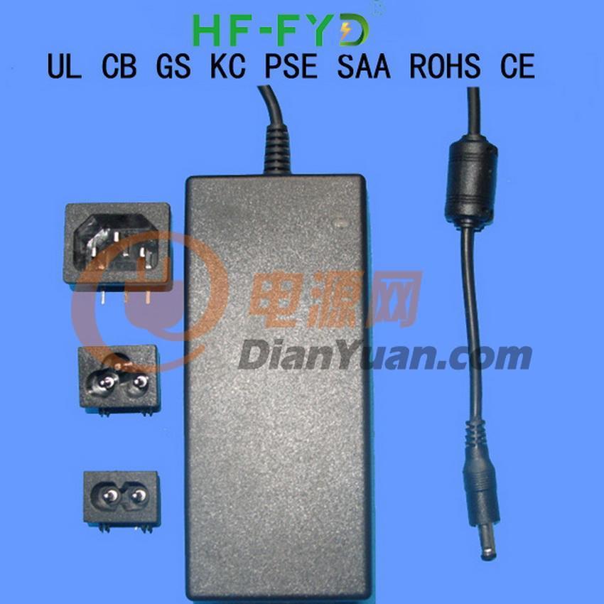 供应fy富源电供应12v5a电源适配器