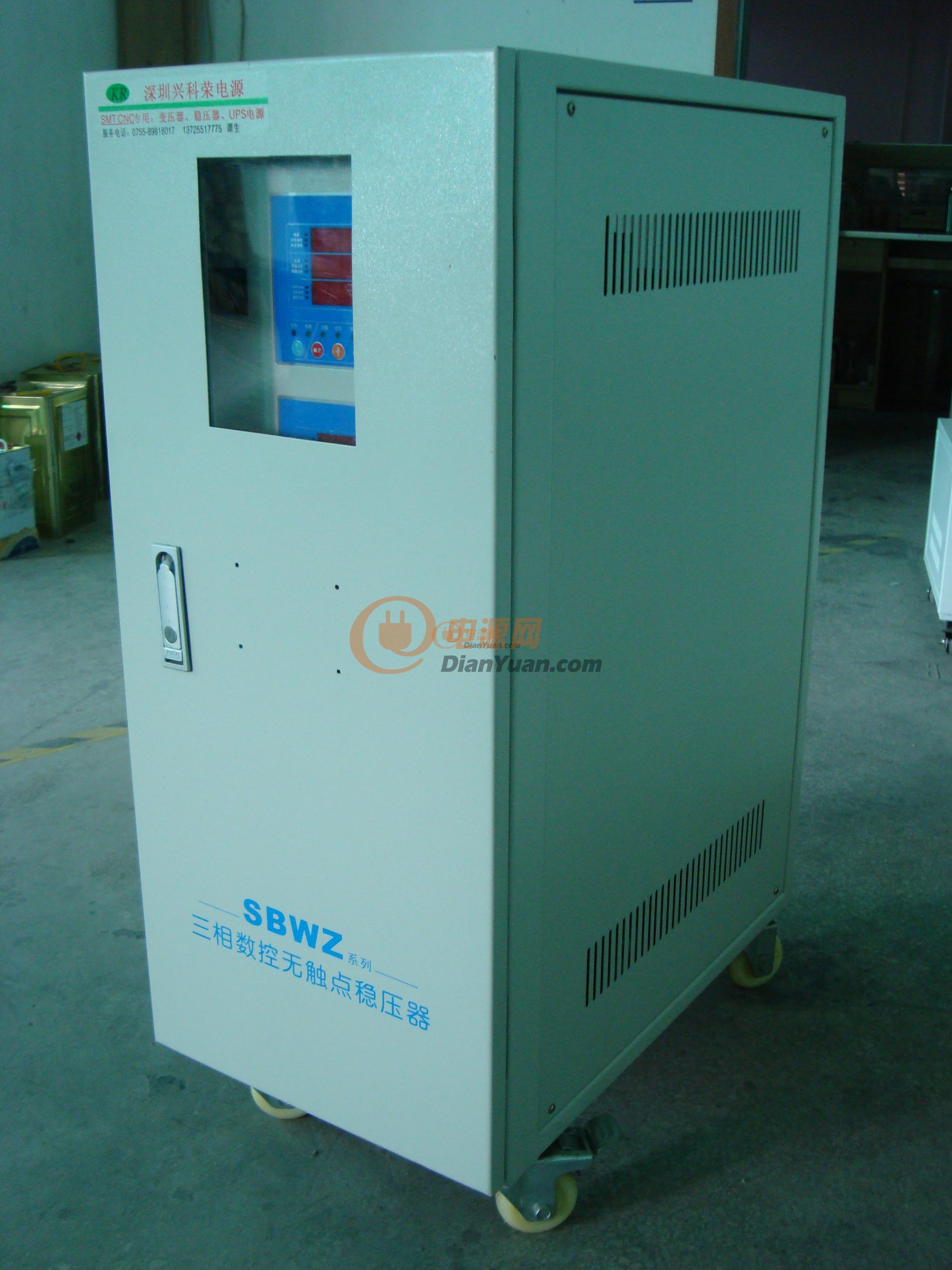 供应电子感应式稳压器 avr电脑智能型稳压器
