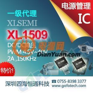 升降压型应用:sepic buck-boost结构xl6007