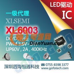 降压结构:xl1509
