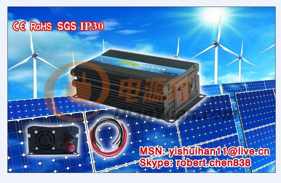 供应迈力600瓦,600w车载逆变器,家用逆变器,纯正弦波逆变电源