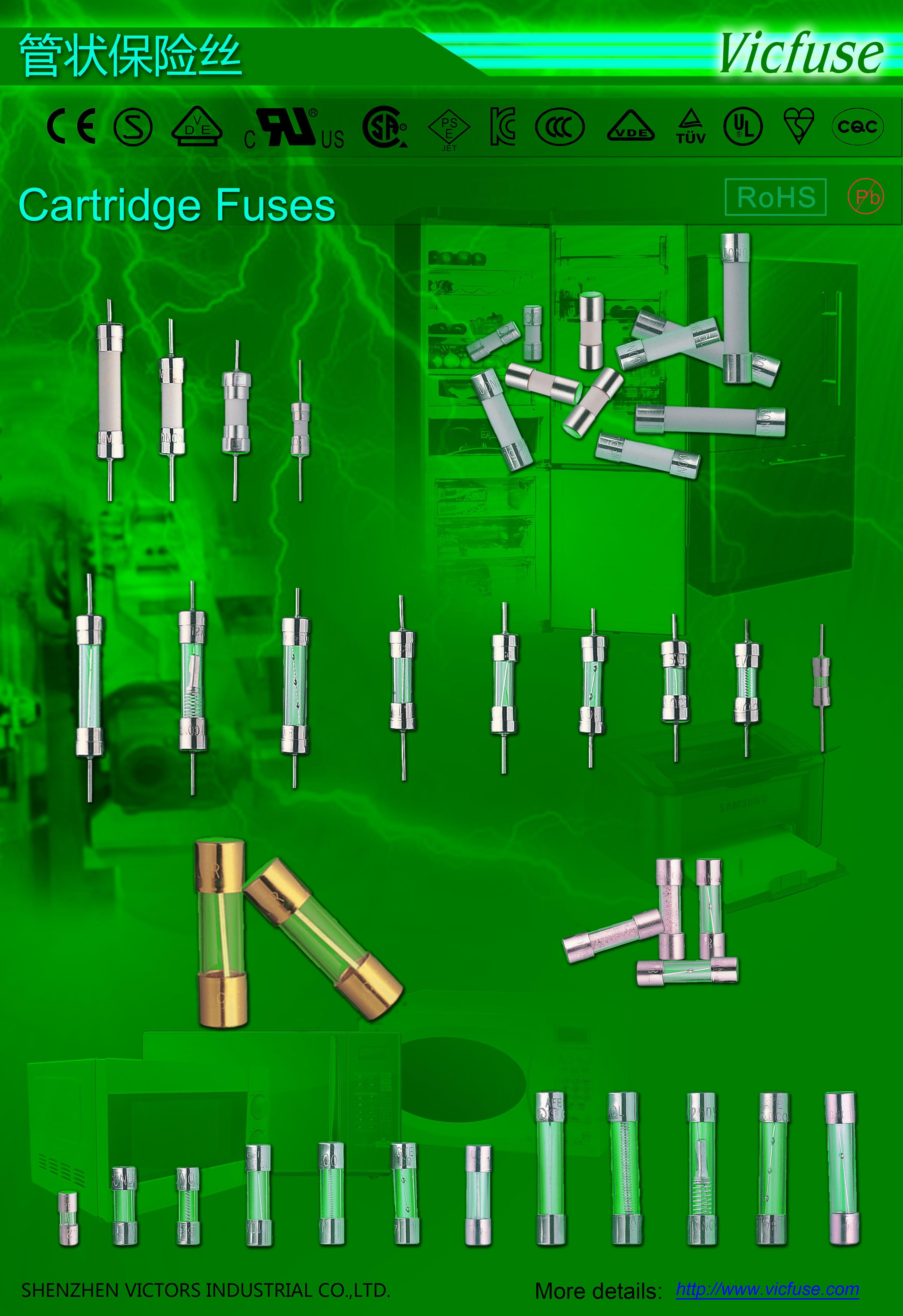 贴片玻璃管陶瓷管系列保险丝