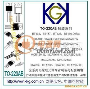 bt136-600e四象限双向可控硅