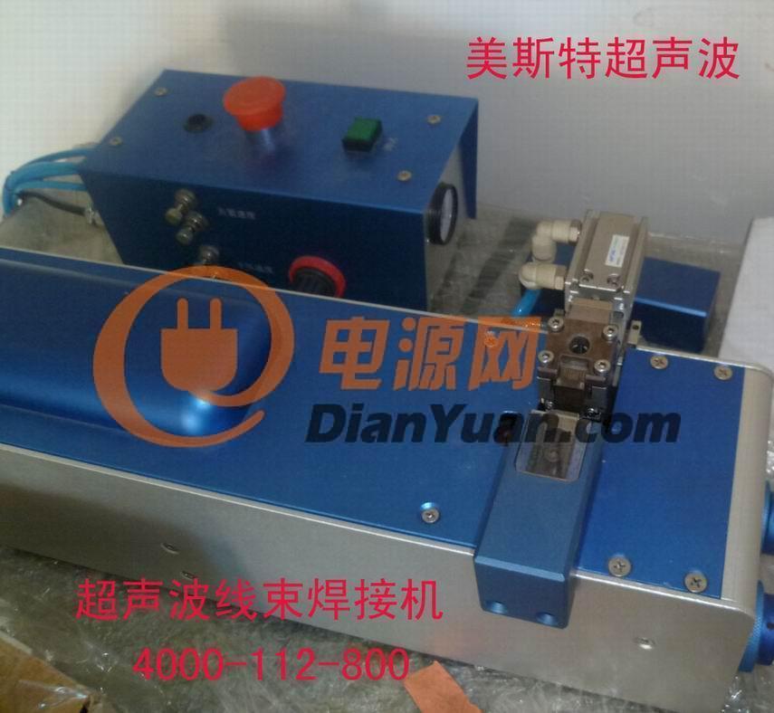 控制电路 控制电路对焊接过程执行程序控制