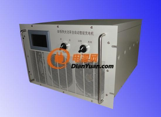 供应dc-dc直流开关电源模块,直流充电机