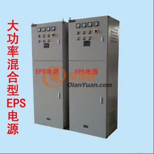 eps应急电源产品特点