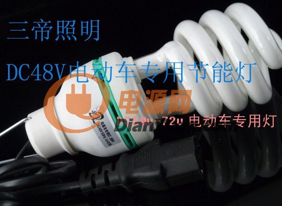 直流48v电瓶车专用灯高清图片