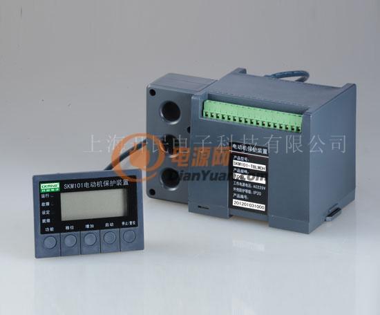 mmp107智能电机保护器马达保护器