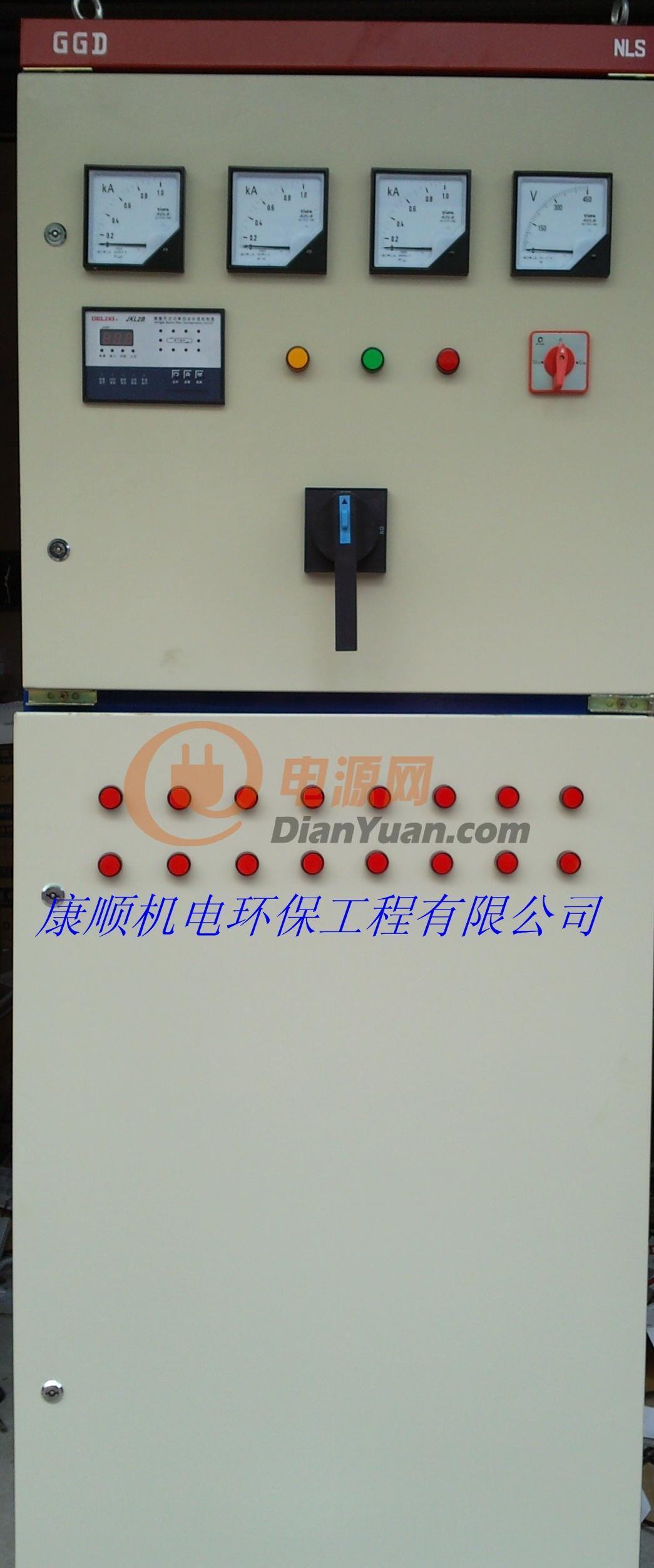 供应电容补偿工程 柴油发电机同步柜 ats柜 低压配电柜