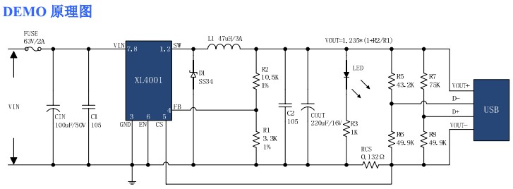 供应xl4001 车载充电器ic led驱动ic
