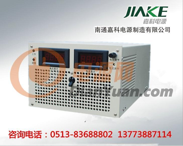供应0-60v可调直流稳压电源
