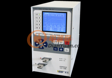 供应1ka~4ka逆变电源  型号: vip-100a  vip-100b  vip-250c 品牌: 威