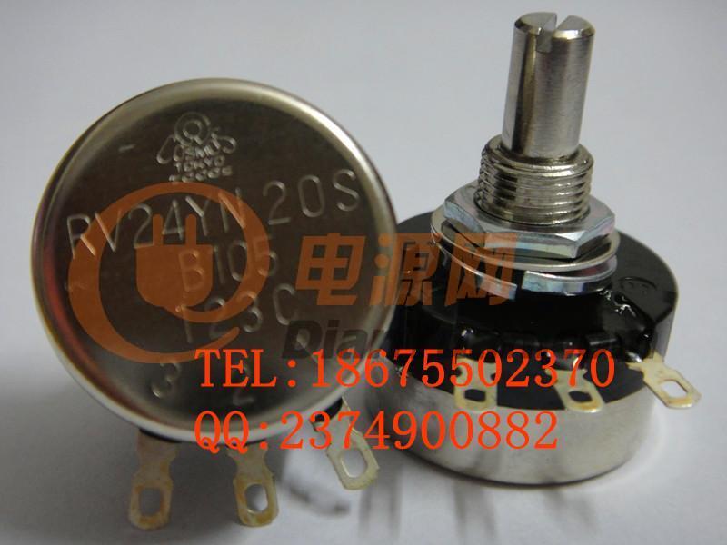 供应精密电位器RV24YN204B105