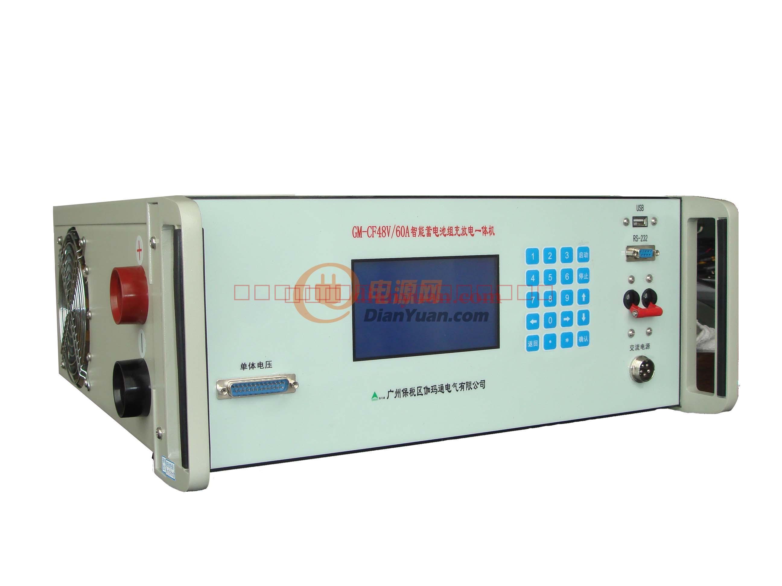 供应gm-c智能蓄电池组充放电一体机