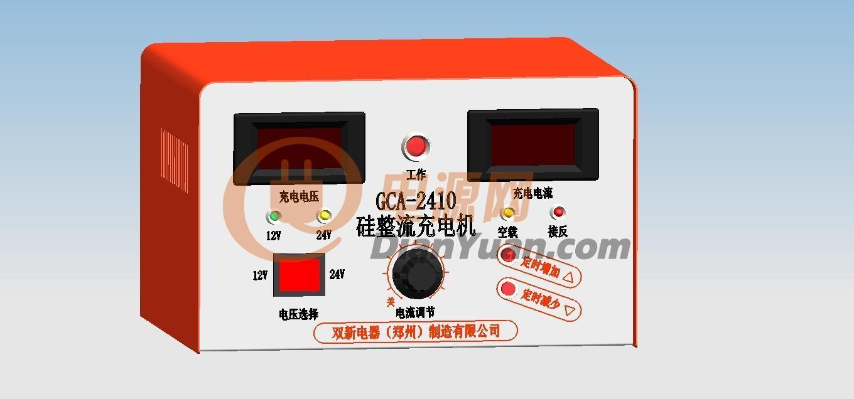供应gca-2410型硅整流充电机