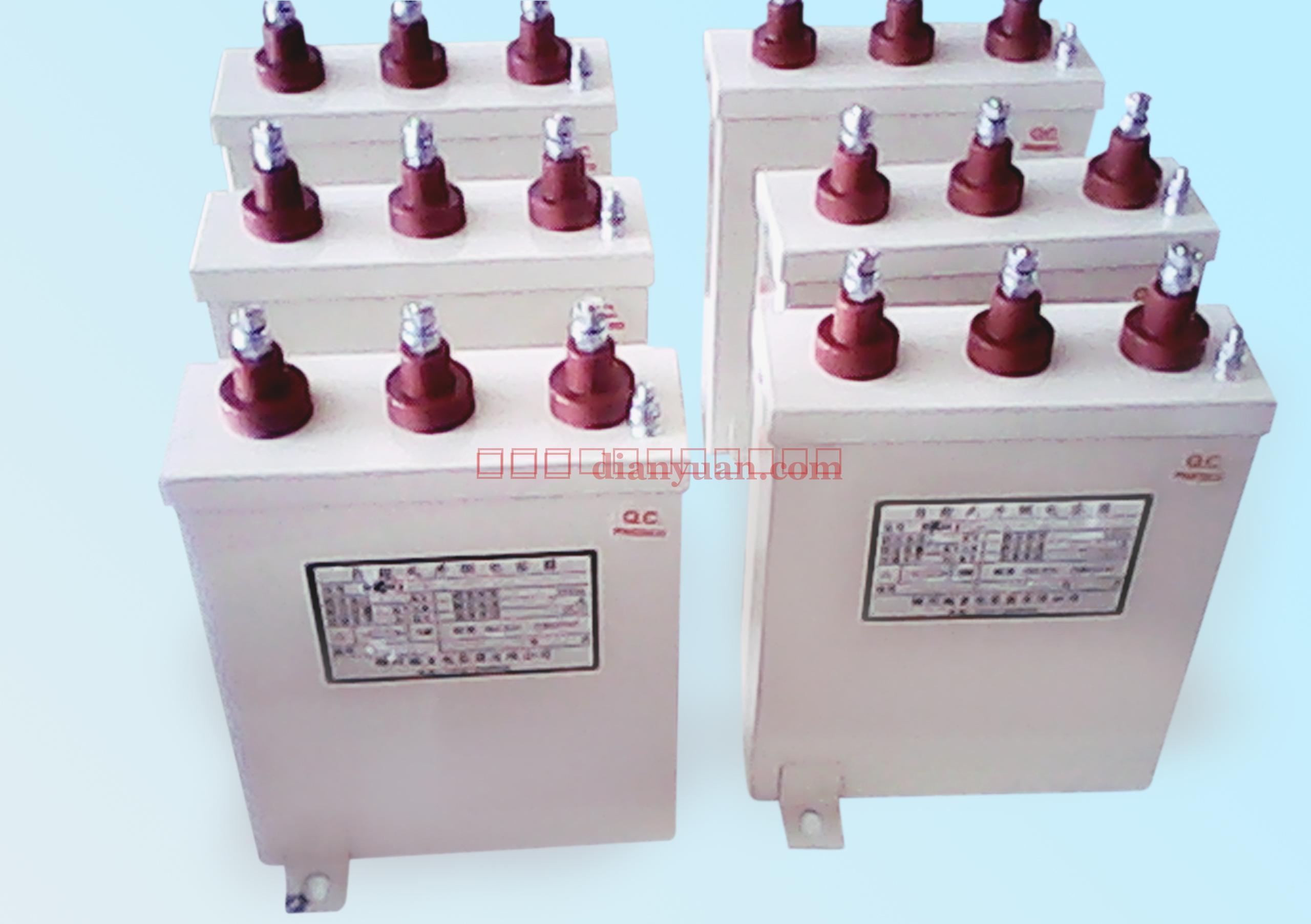 45-15-3自愈式低压并联电力电容器