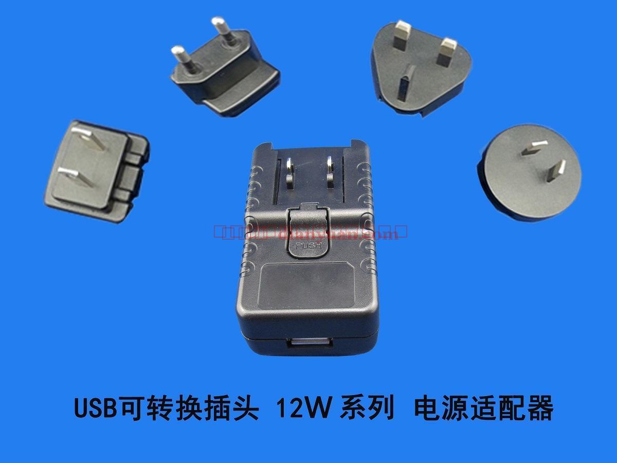 zf5800台12v大功率电源电路图
